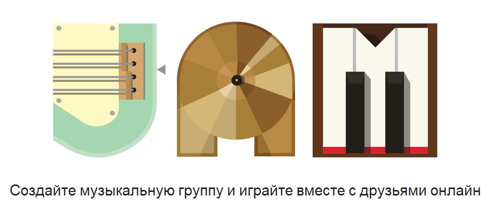 JAM для Chrome