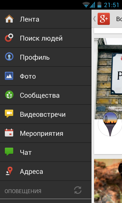 Screenshot_2012-12-14-21-51-53