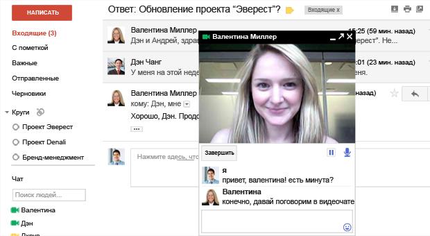 screenshots_googlemail_2