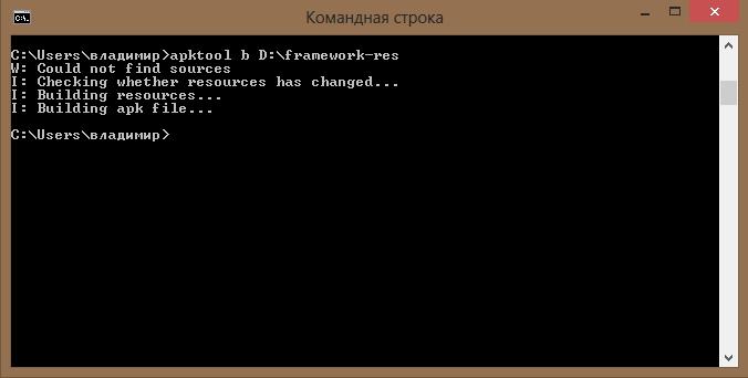 mods_2_5