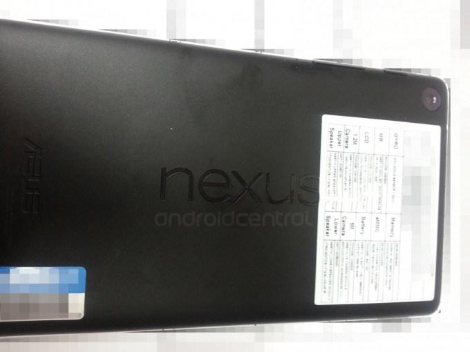 nexus 7 2 2