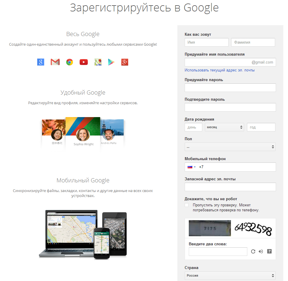 Google Reg