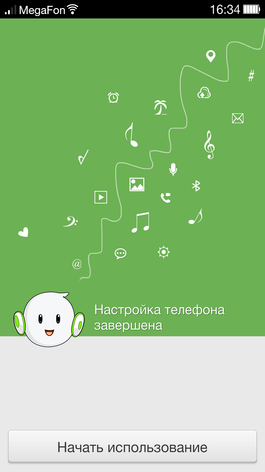 Screenshot_2013-10-19-16-34-28