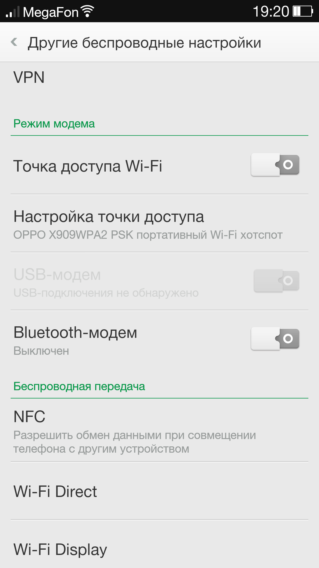 Screenshot_2013-10-26-19-20-01