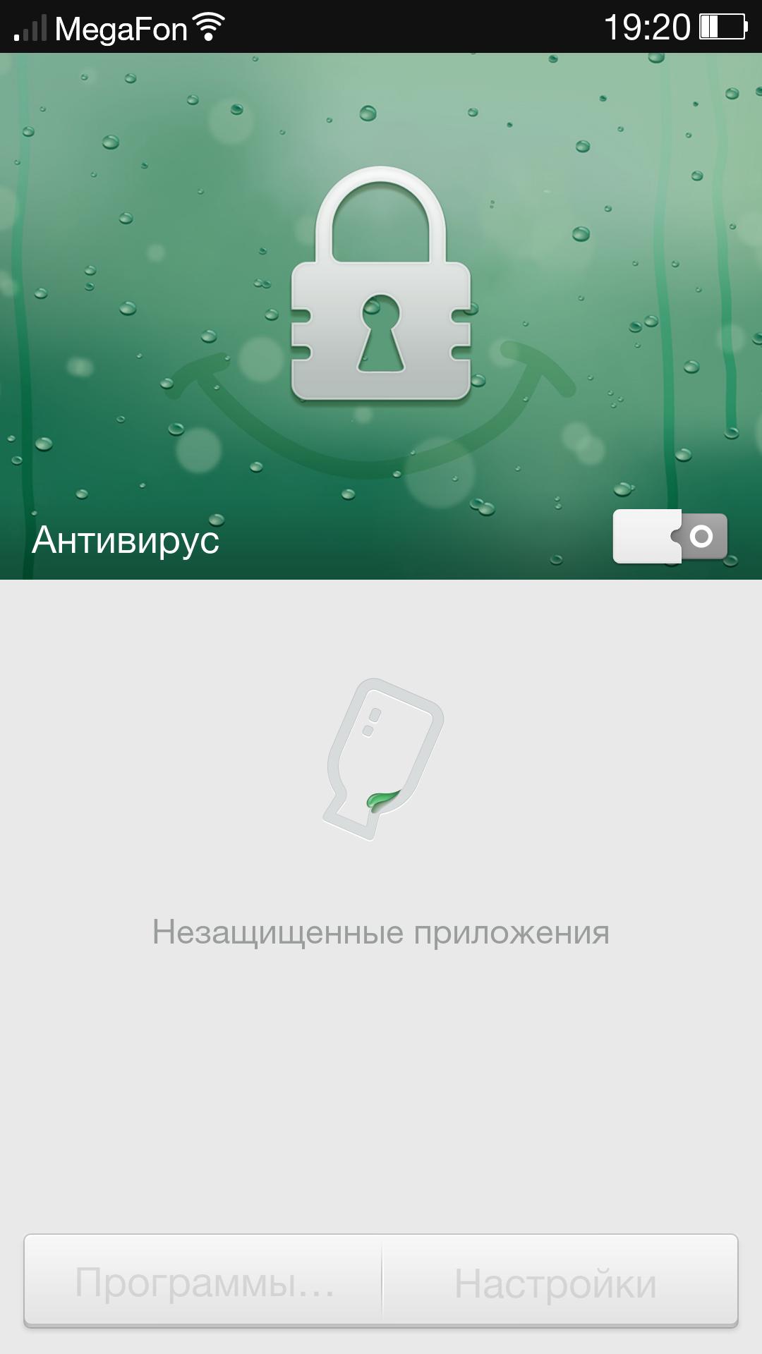 Screenshot_2013-10-26-19-20-43