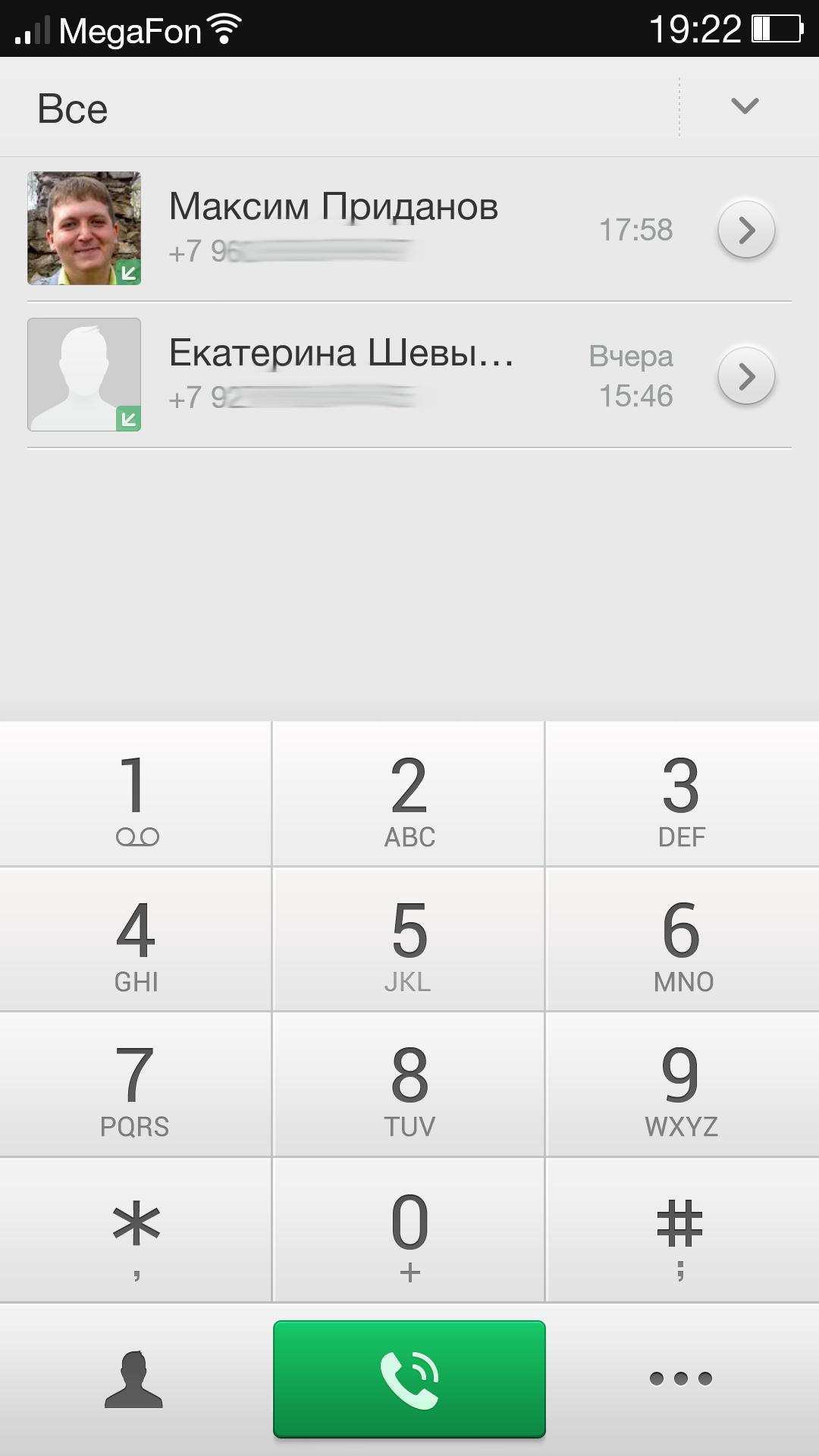 Screenshot_2013-10-26-19-22-46