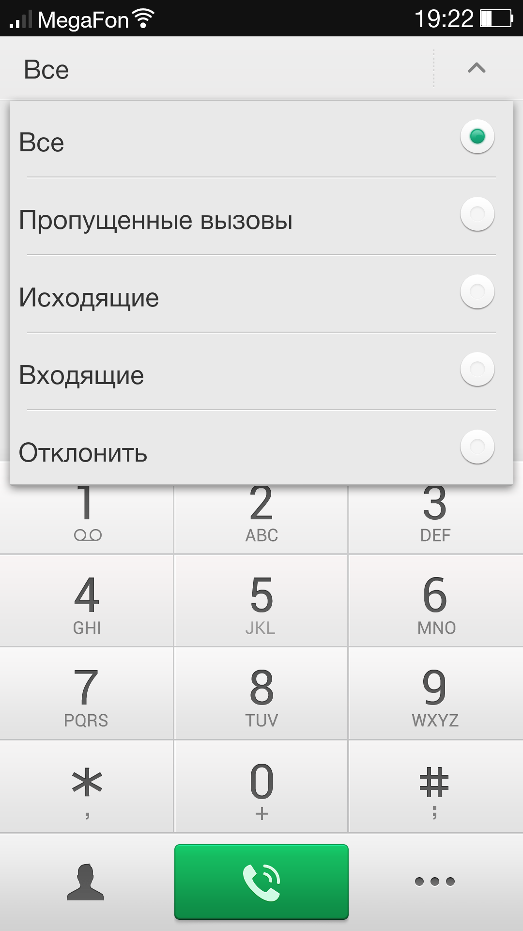 Screenshot_2013-10-26-19-22-57