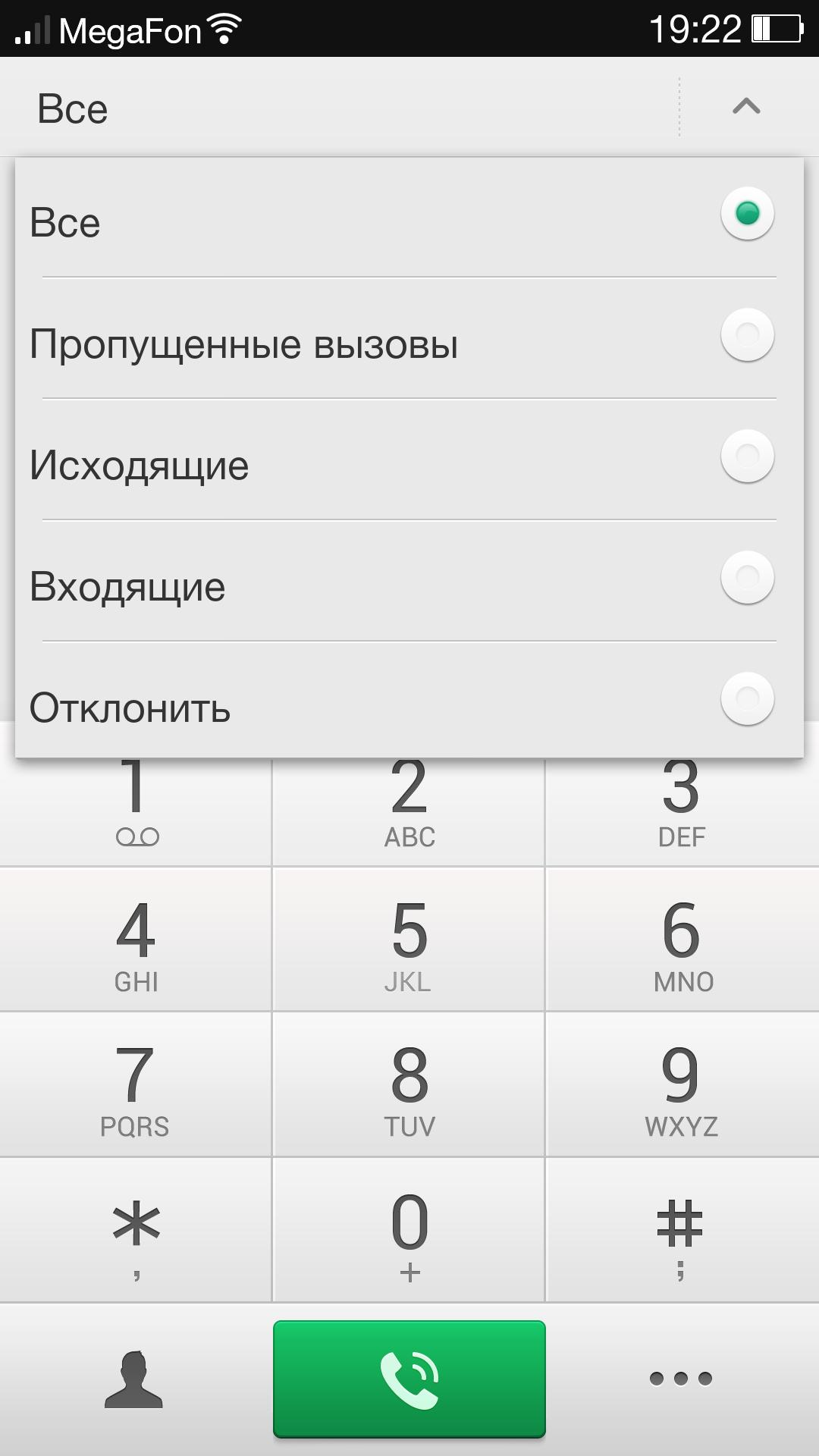Screenshot_2013-10-26-19-22-57