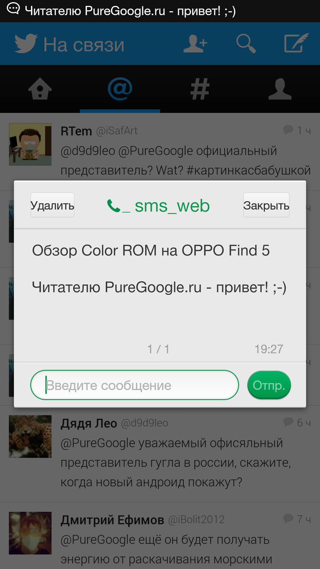 Screenshot_2013-10-26-19-28-02