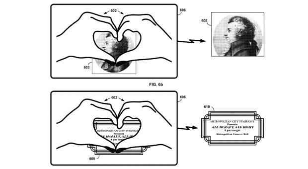 google heart patent