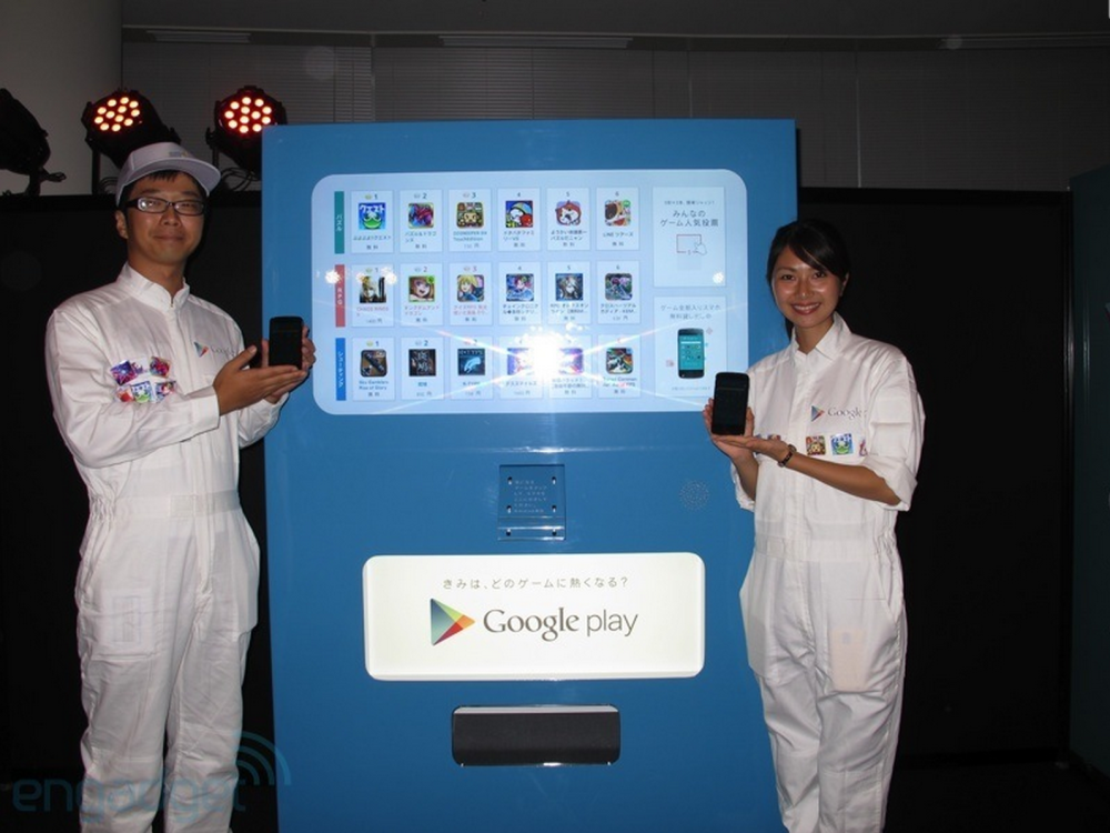 google play  machines