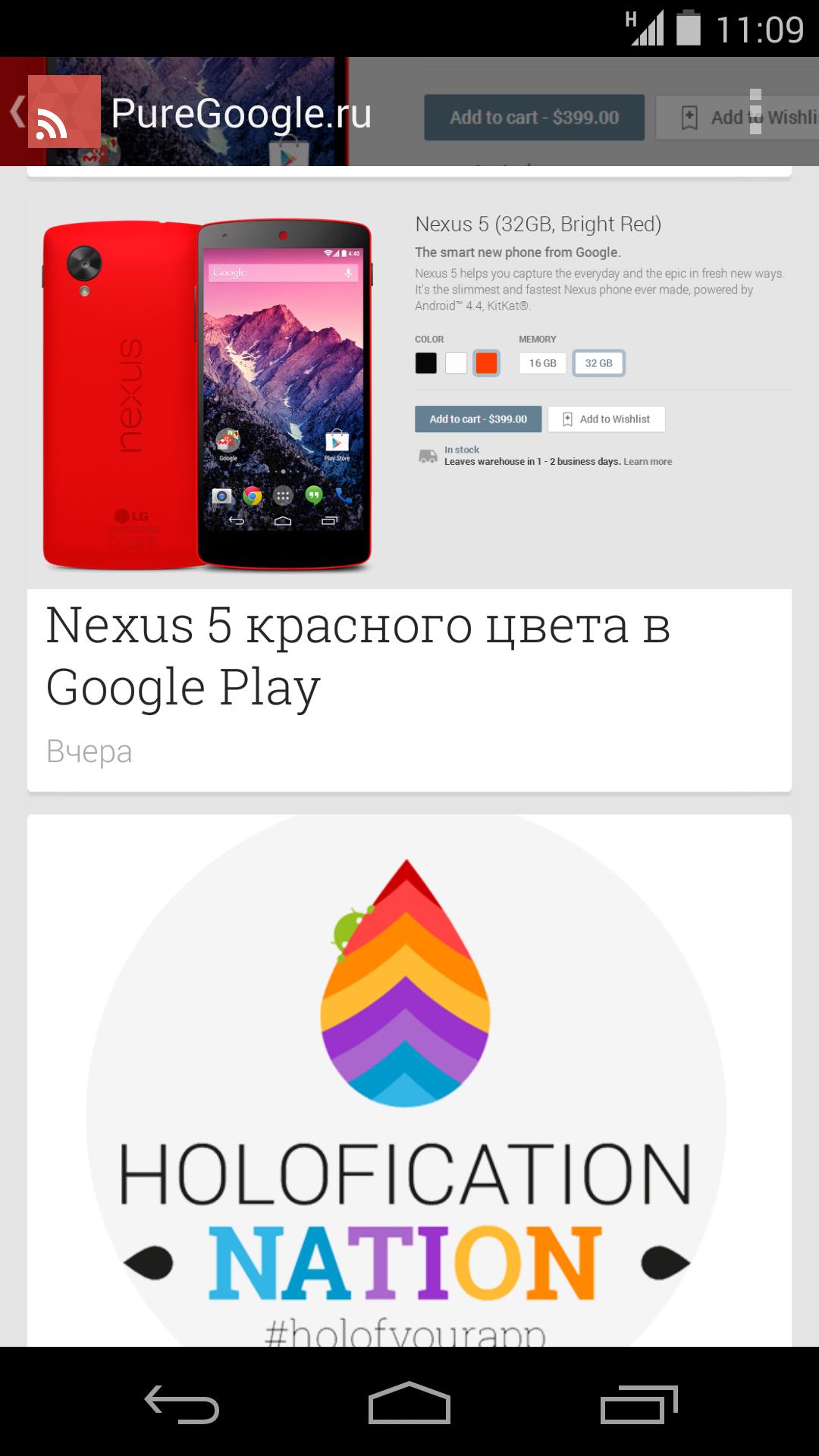 Google Пресса