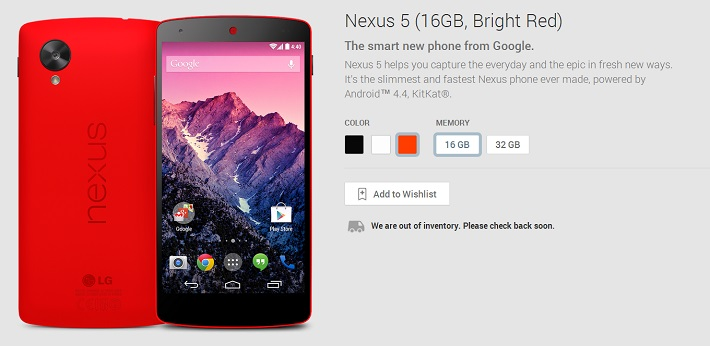 red nexus out