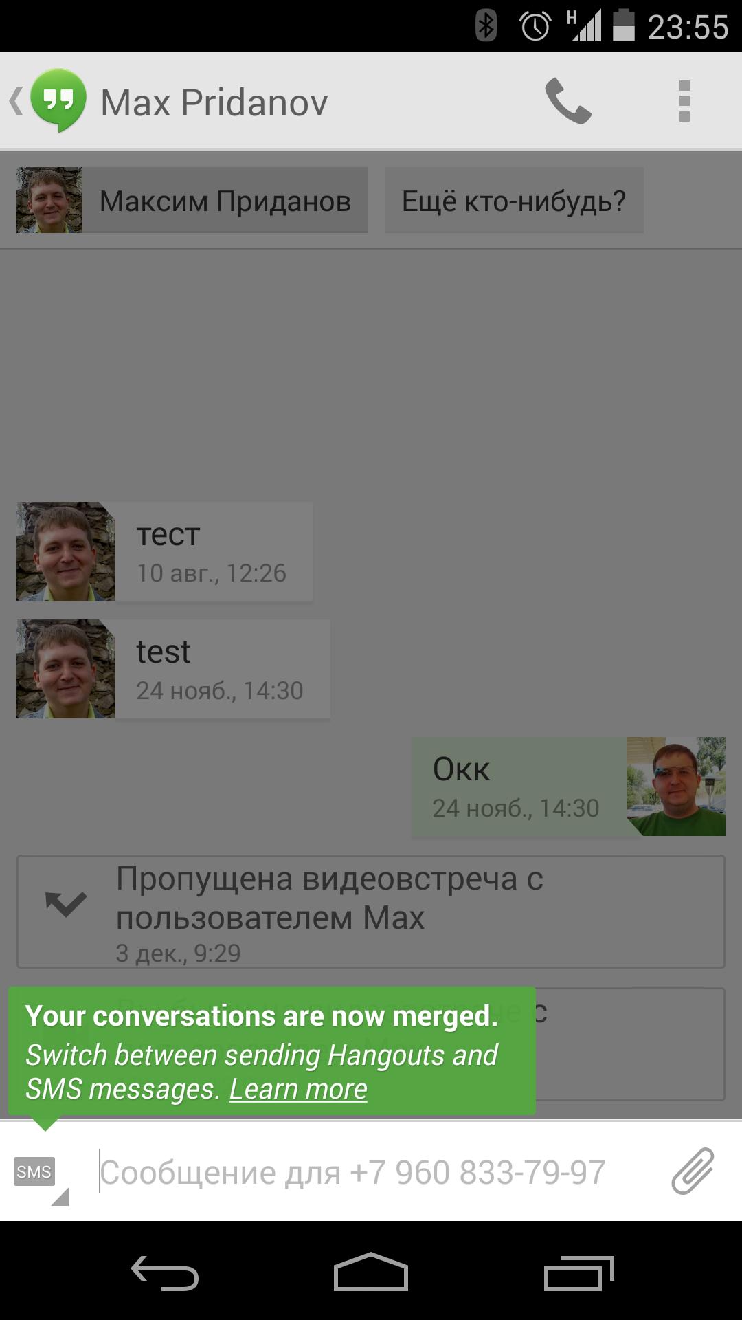 Hangouts 2.1.075 (1123407-30)