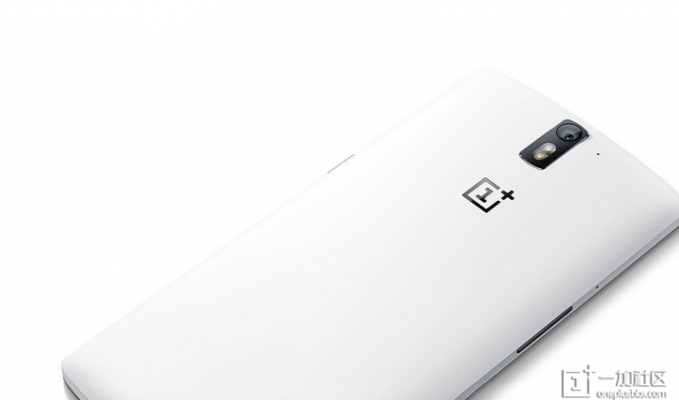 OnePlus-One-BabySkin-back2-750x442