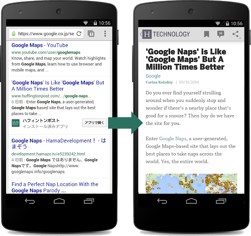 huffpo app indexing