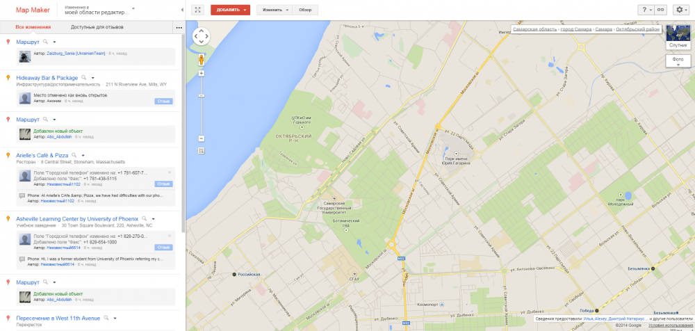 Map Maker Russia
