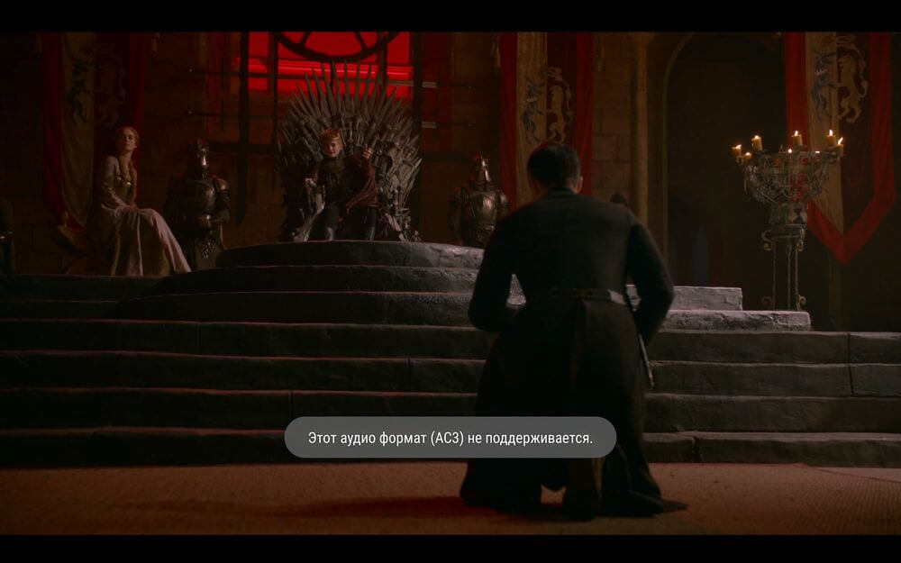 MX Player AC3 not support