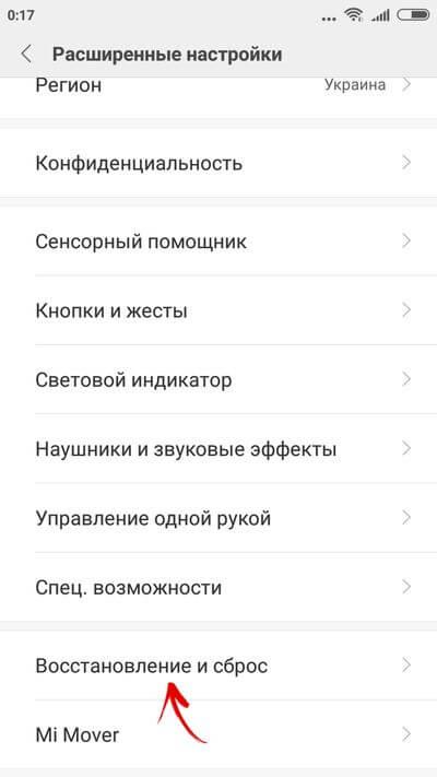 mi settings