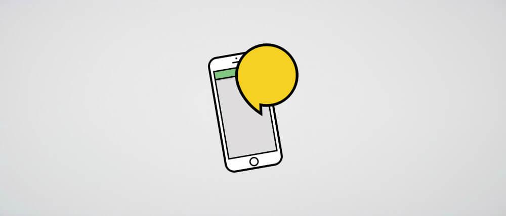 sms на iphone